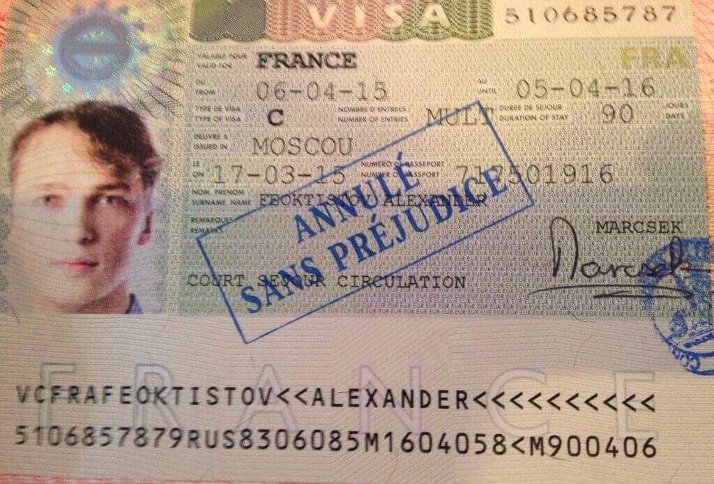 аннулировали визу