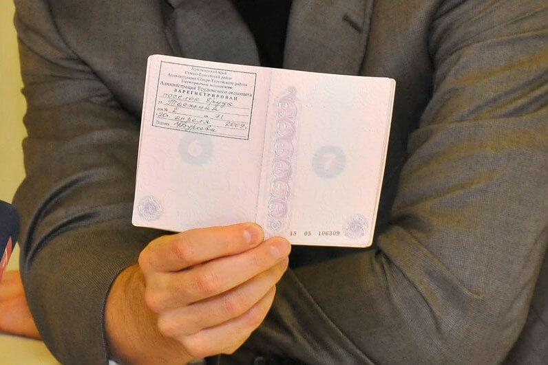 виза без прописки